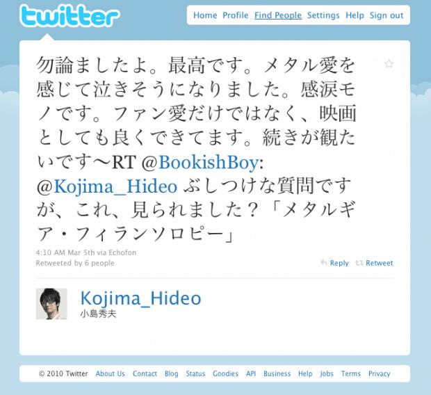 Twitter-Hideo-Kojima