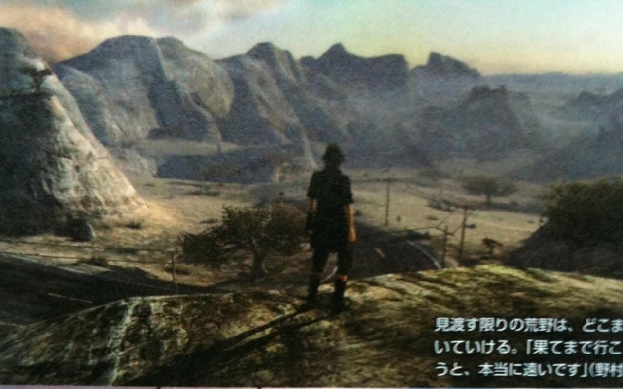 Versus-XIII-Screen-1