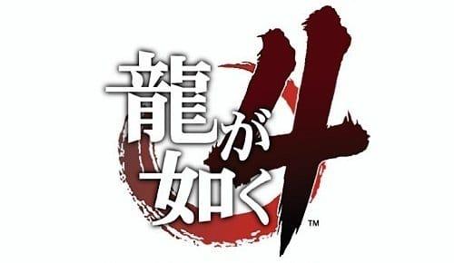 Yakuza-4-Logo-Japonais1