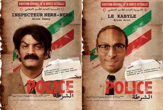 Halal Police dEtat Banner Inspecteur Nerh Nerh Le Kabyle Halal Police dÉtat, L'inspecteur Nerh Nerh...