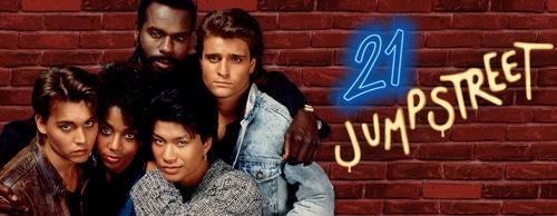 21-Jump-Street-1987-Banner