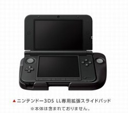 Nintendo-3DS-XL-Circle-Pad-Pro-First-Official-Picture-01
