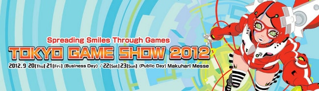 Tokyo-Game-Show-2012-Banner