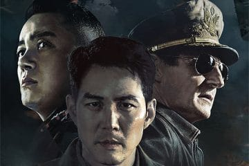 Operation Chromite 2016 Movie Picture 01