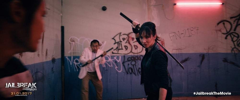 Jailbreak-Céline-Tran-Movie-Picture-01