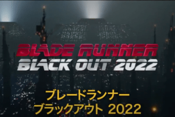 blade-runner-black-out-2022-360x240